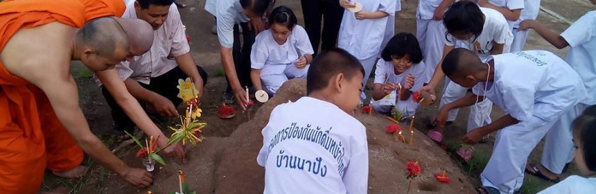thaihealth_c_ghjkorstvz24